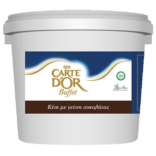 Carte D' Or Buffet Κέικ με Γεύση Σοκολάτα 5 kg