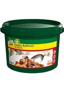 Knorr Ζωμός Βοδινού σε Πάστα 4 kg -